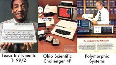 Photo of 10 Endangered Technology