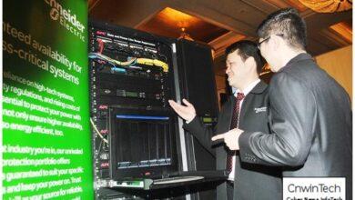 Photo of Schneider Electric Introduces IT Business StruxureWare for Data Center