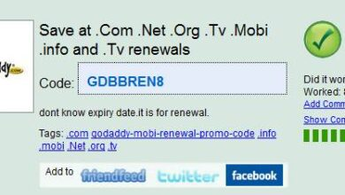 Photo of Godaddy .Mobi Renewal Promo Codes