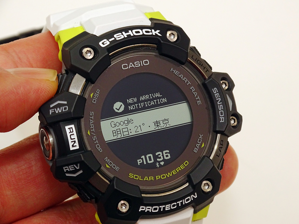 G-SHOCK GBD-H1000 Review, the First Heart Rate Sensor Enhanced, Specialized for Sports 11