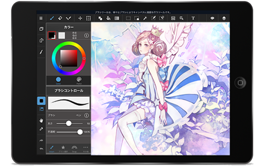 cnwintech 6 best drawing apps on android for those who have the soul of the arts 05