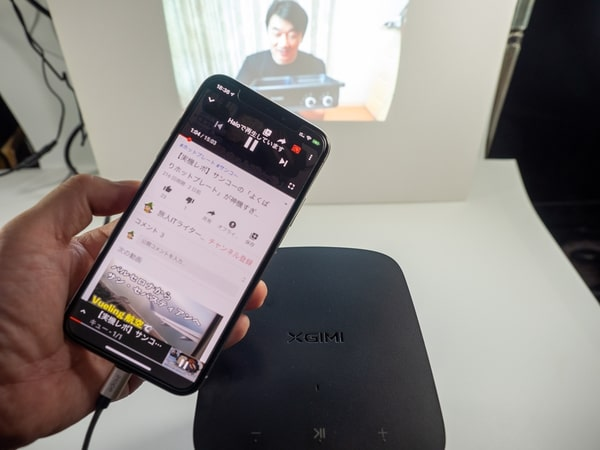 Full Performance Review XGIMI Halo, #1 Portable Projector with Android TV 29