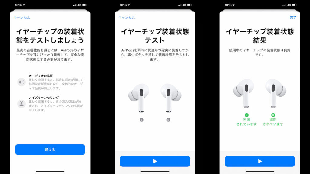 Full Performance Review AirPods Pro, 7 Nice Features You Need to Know 17