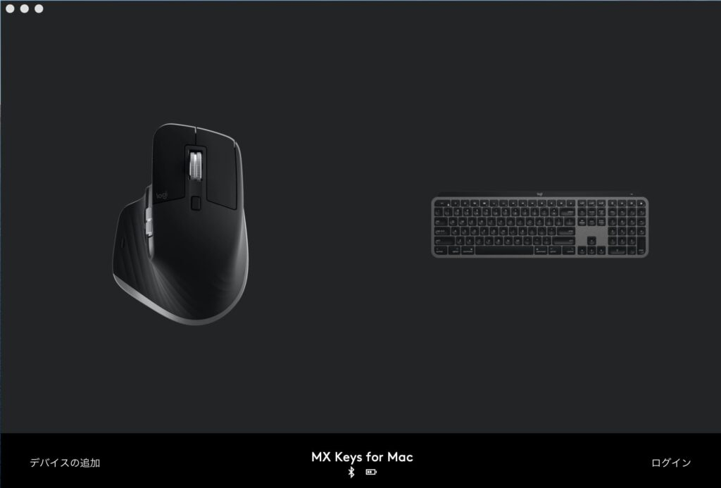 Full Performance Review MX Master 3 for Mac and Review MX Keys for Mac from Logitech 35